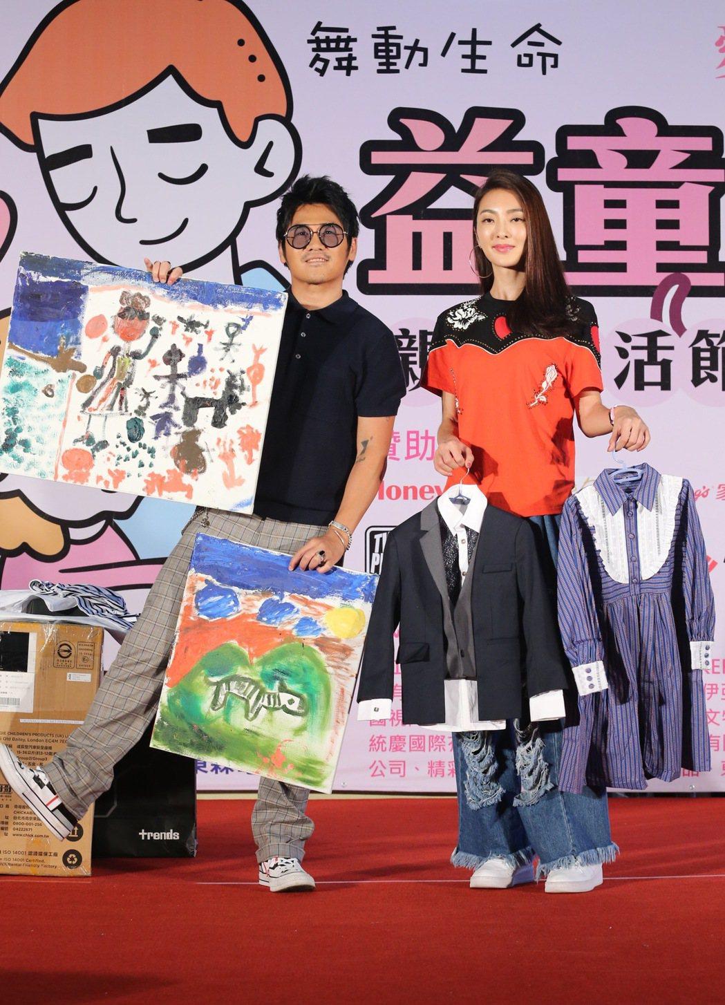 藝人曹格(左)、吳速玲(右)夫婦出席公益活動,捐出孩子的畫作、衣物進行愛心義賣公...