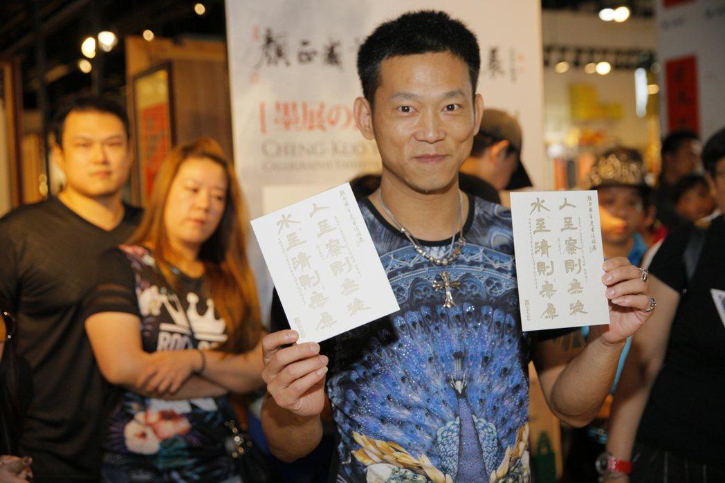 顏正國個人首次書法展覽「墨展&#12398角頭」今日在台中天目城舉行盛大記者會。