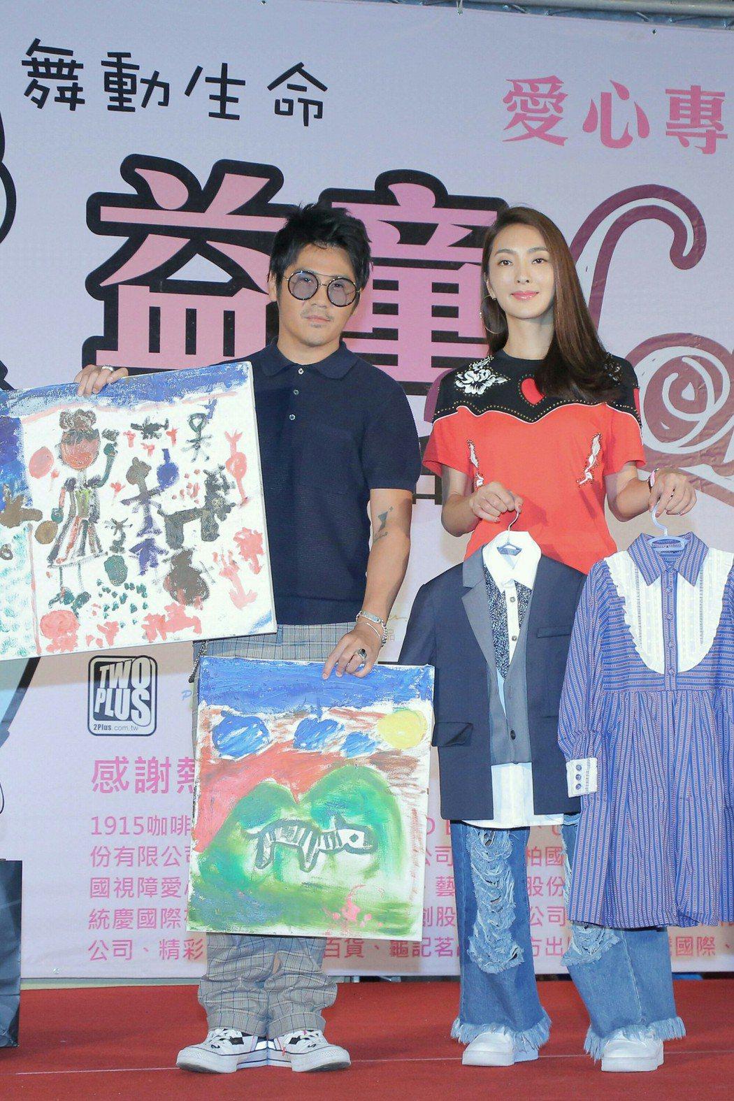 曹格、吳速玲夫婦出席「舞動生命 益童love」愛心義賣公益活動。圖/好朋友提供