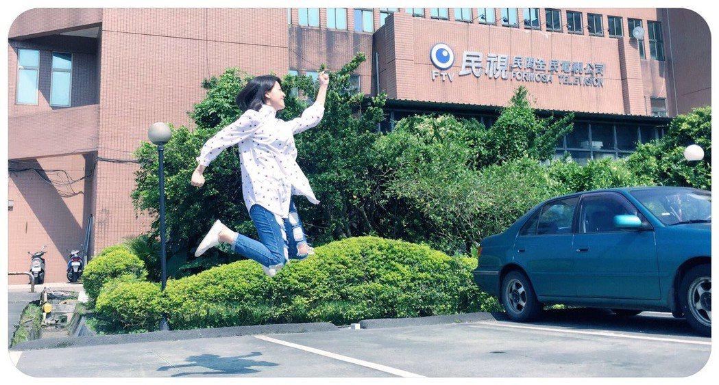 蘇晏霈拍了6年8點檔,心情開心得像畢業了。圖/民視提供