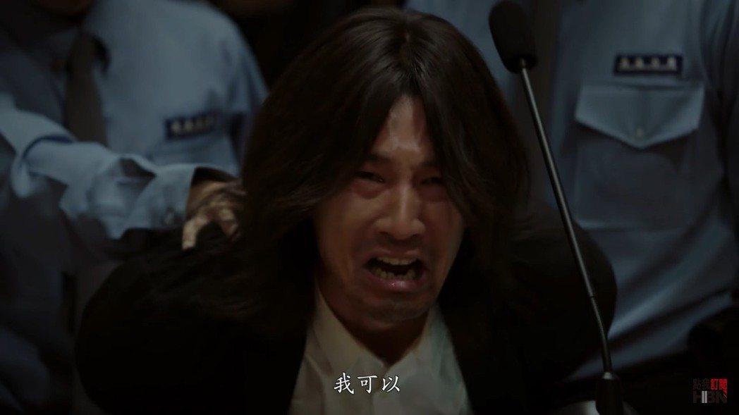 趙又廷在「深夜食堂」中飾演聾啞爸,法庭戲十分催淚。圖/翻攝 youtube