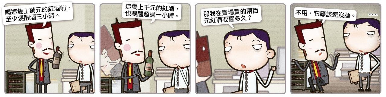 喝這瓶上萬元的紅酒前,至少要醒酒三小時。這瓶上千元的紅酒,也要醒超過一小時。...