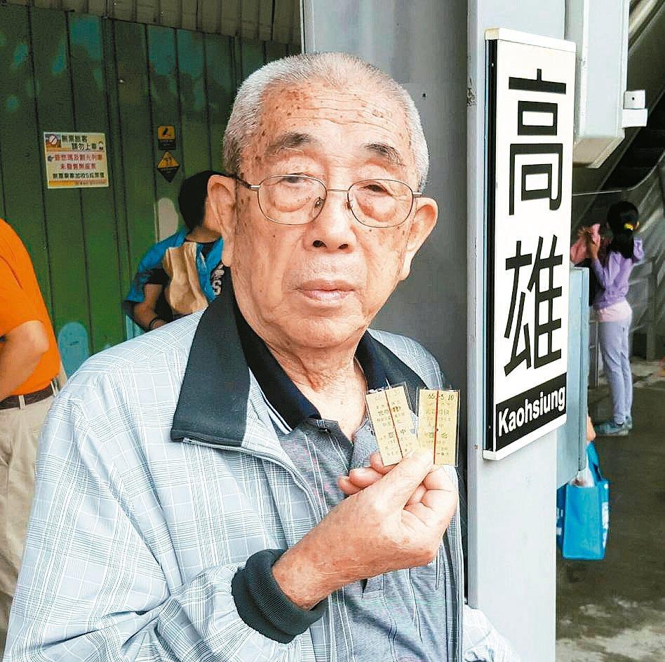 95歲鐵道迷 收藏車票上萬張