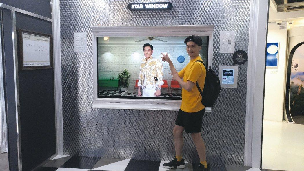 遊客在K-Style Hub可以任意和喜歡的偶像合照。 記者李姿瑩/攝影