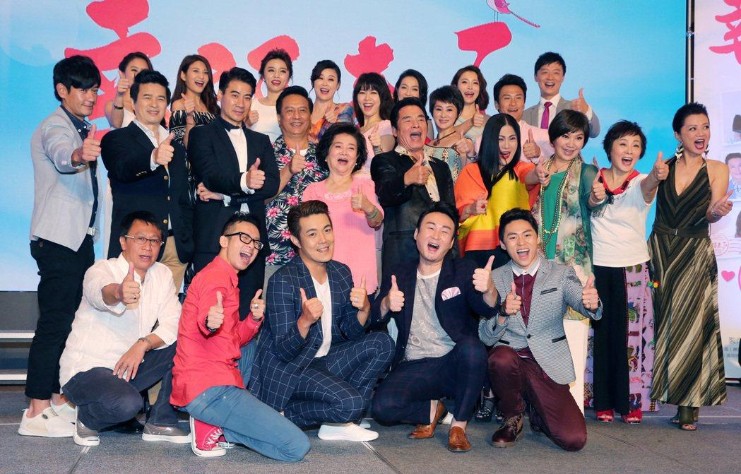 民視開台20周年,推出最新八點檔大戲「幸福來了」 舉行首映記者會,演員陣容相當龐...