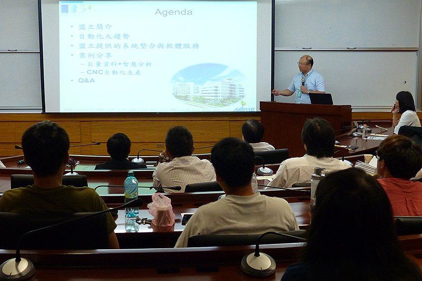 明新科大成立的「智慧自動化產學技術聯盟」,辦理技術論壇分享智慧自動化相關技術實務...