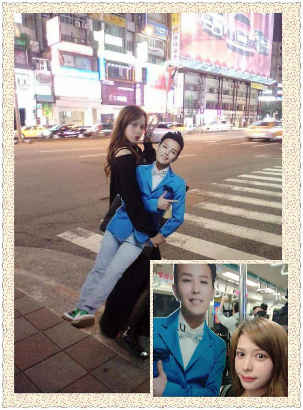 圖/擷自謝和弦老婆臉書