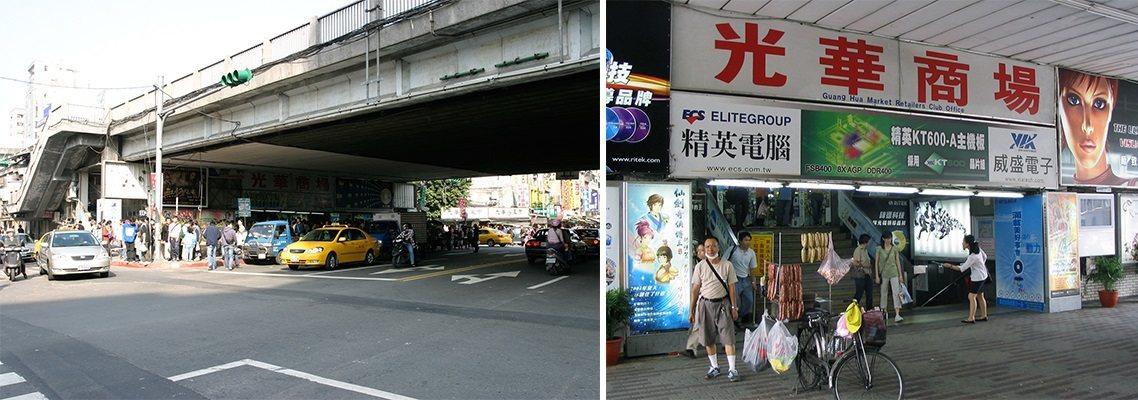 光華商場舊址。左圖/©MiNe光華商場舊址。右圖/©Richy Li