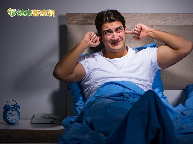 韓國一項研究發現,男性晚上老受噪音騷擾,很容易產生不孕症問題。