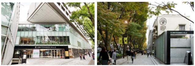 東京觀光官方網站