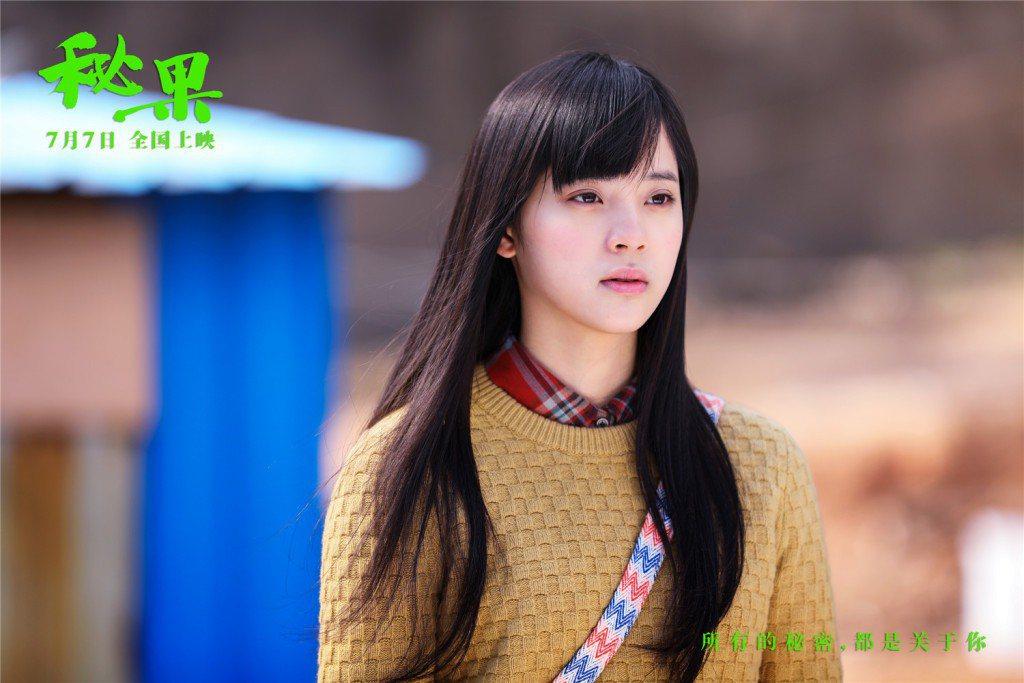 歐陽娜娜為了演出「秘果」苦練擺脫台灣國語。圖/擷自微博