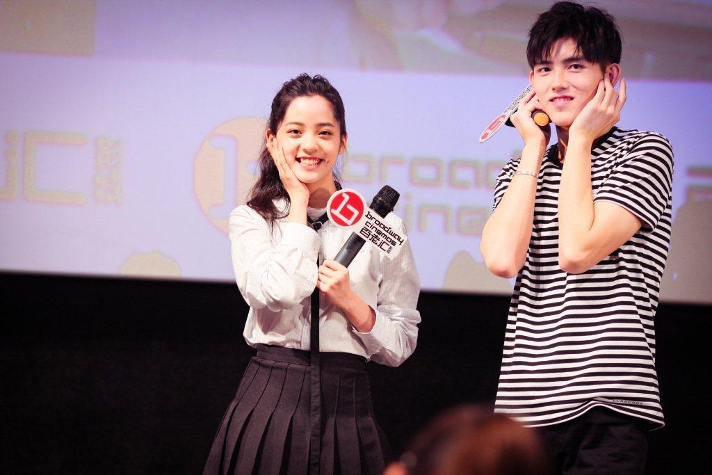 歐陽娜娜與大導演陳凱歌之子陳宇飛在「秘果」中合作。圖/擷自微博