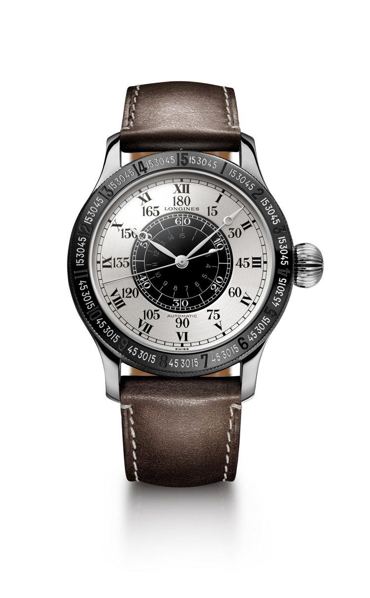 浪琴林白Hour Angle 90周年飛行紀念腕表,限量90只,17萬2,900...