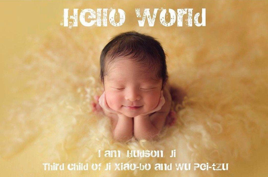 吳佩慈4日在IG貼出6月底才出生的老三Hudson照片。圖/摘自IG