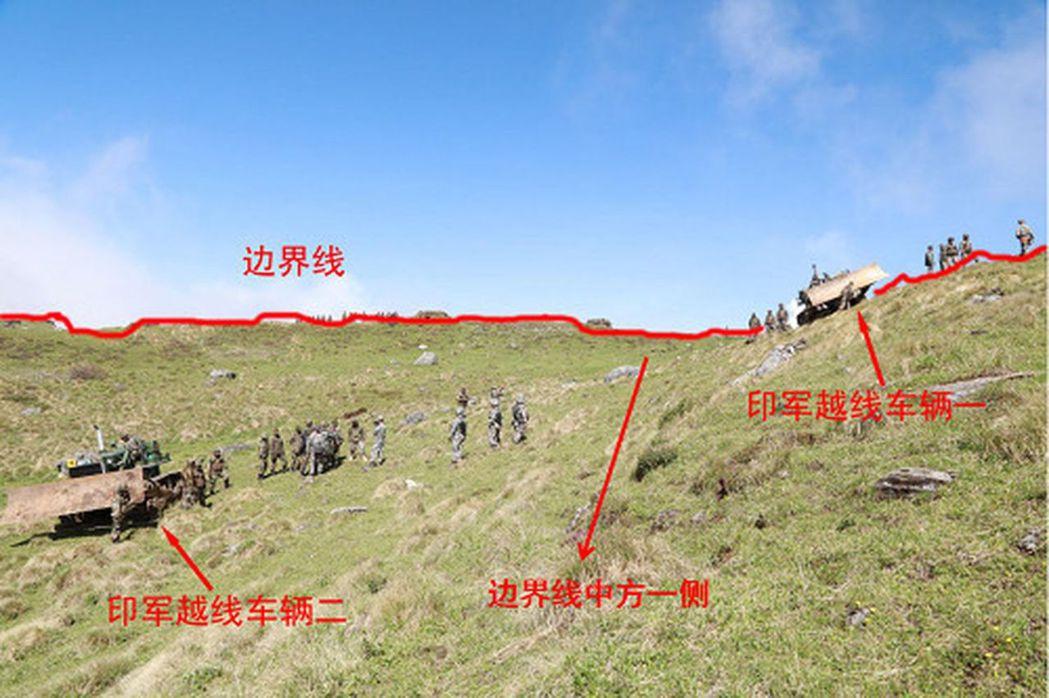 中國外交部罕見公布照片稱,印度邊防人員在中印邊界錫金段越過兩國承認的邊界線進入中...