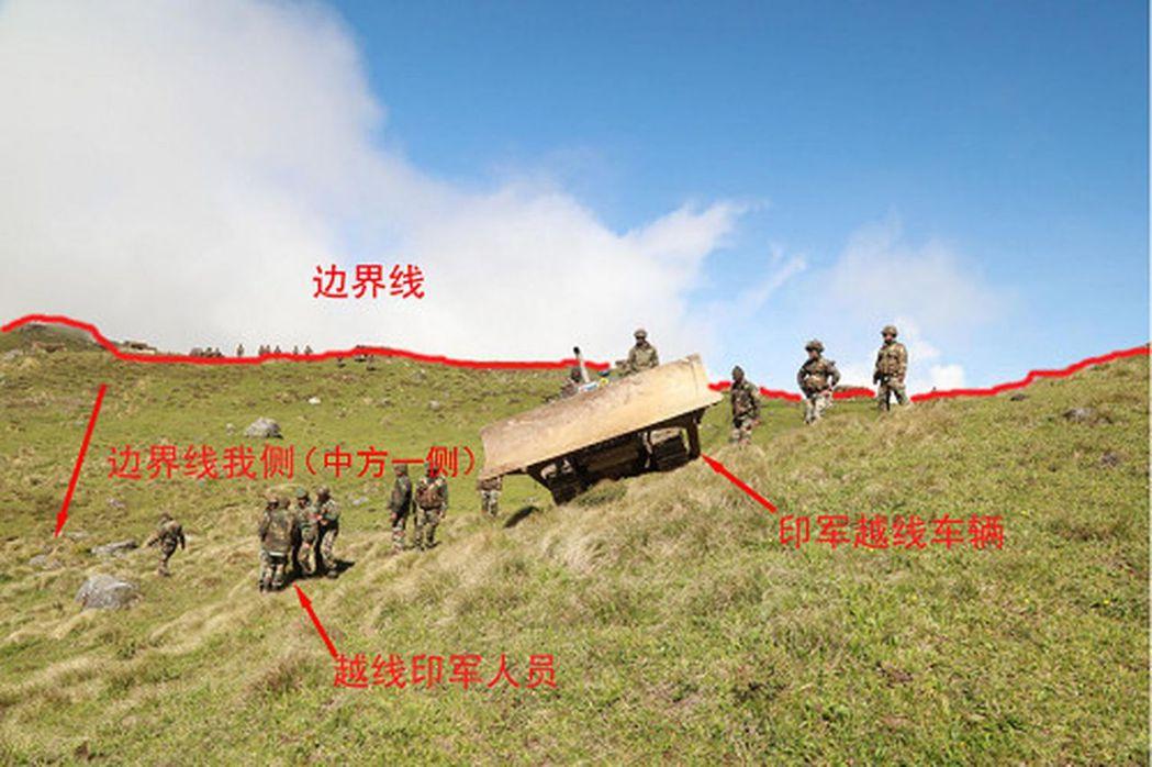 圖/取自中國外交部官網