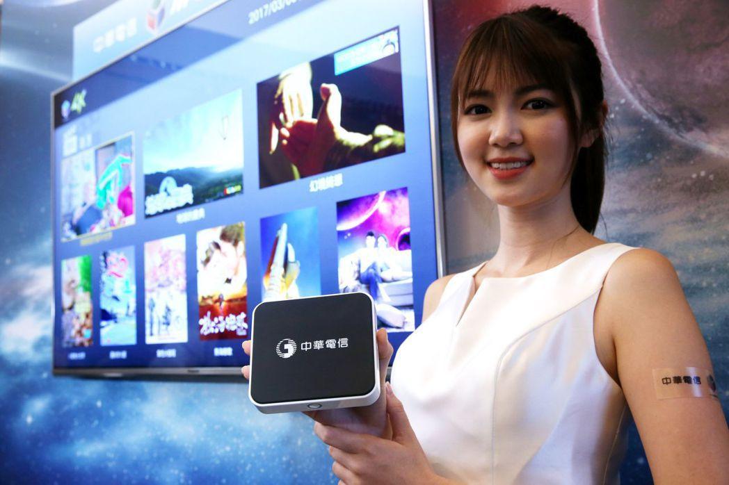 中華電信MOD減少套餐頻道,引發收視用戶抗議。 報系資料照