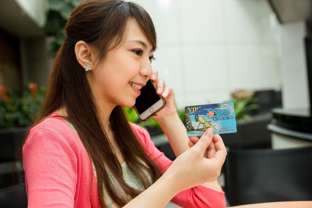 暑假旅遊旺季,出國別忘做足保障。 中國人壽/提供