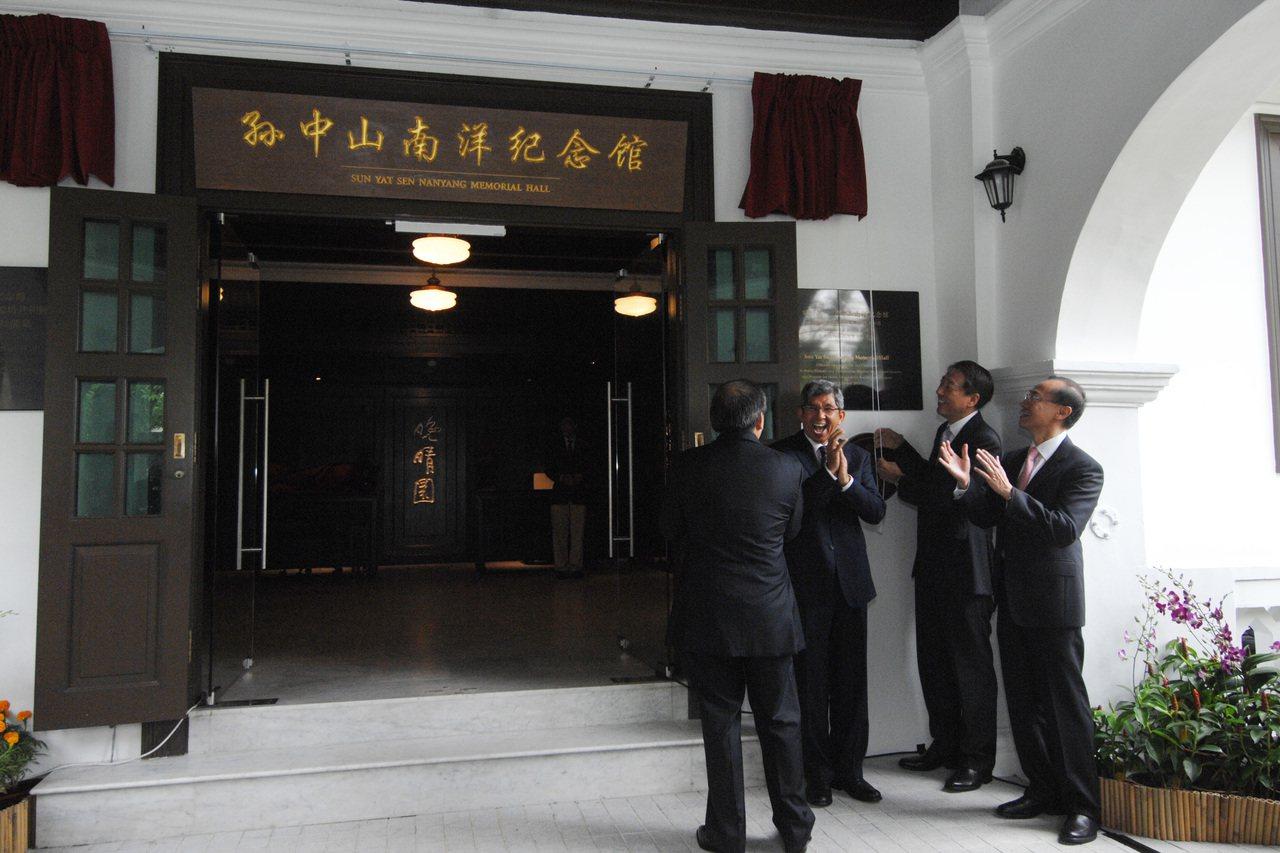 """曾出任新加坡同盟会会长的张永福,其购予母亲的""""晚晴园"""",后来出借给同盟会做为推翻..."""