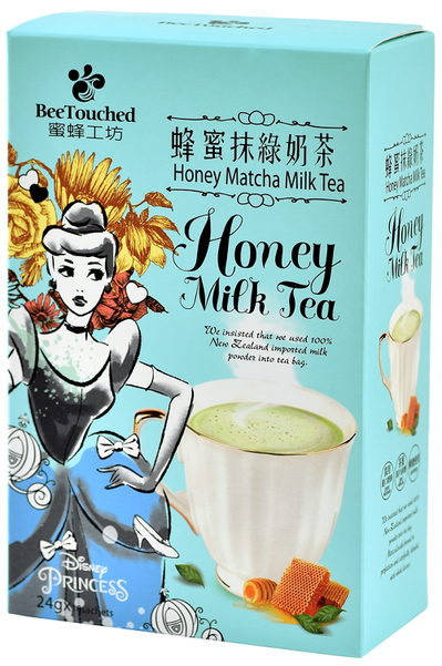 夢幻的迪士尼公主包裝,搭上甜而不膩的蜂蜜抹綠奶茶,喝一口就讓心情放鬆。圖由廠商提...