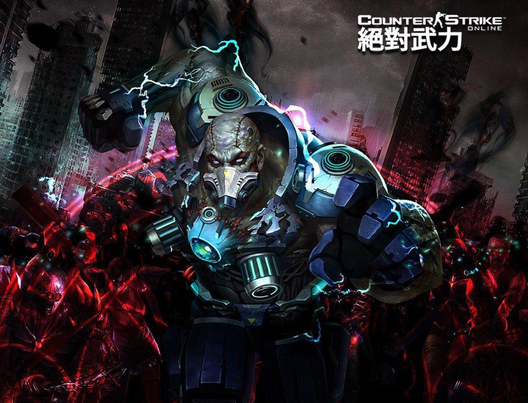 《CSO絕對武力》超人氣英雄殭屍「阿基里斯」升級再進化,使用「不滅之身」技能將可...