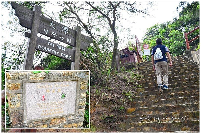 ↑衛奕信徑赤柱-陽明山莊的這一段屬於大潭郊野公園內的步道,又稱「鴻燊段」(左下小...