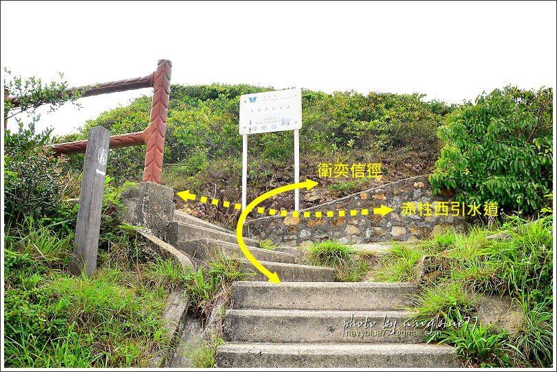 ↑途中經過赤柱西引水道,這條引水道環繞孖崗山西側,可以接到衛奕信徑中央點的紫崗橋...