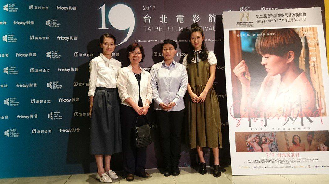 立法委員尤美女(左二)特別到場觀賞「骨妹」。圖/華映提供