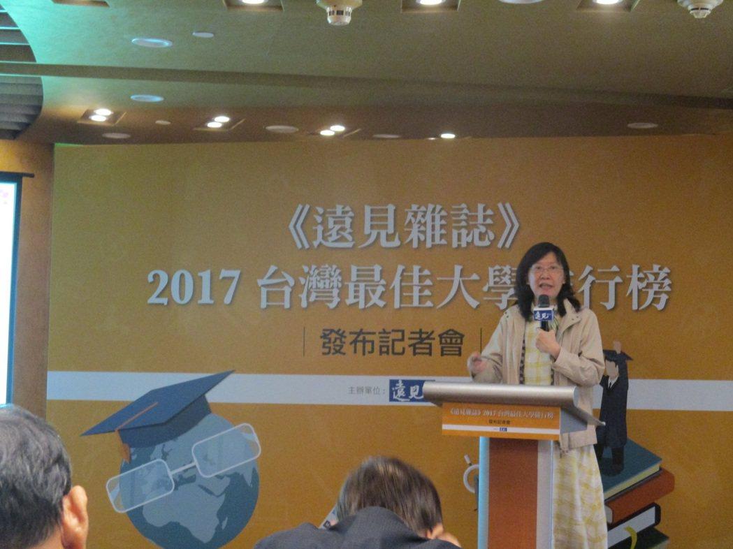 遠見雜誌今天發表「2017台灣最佳大學排行榜」。記者陳宛茜/攝影