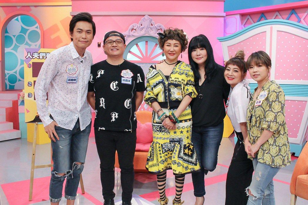 黃鐙輝(左起)、黃品文與王彩樺(右二)、萁萁(右一)上「女人我最大」錄人夫與人妻