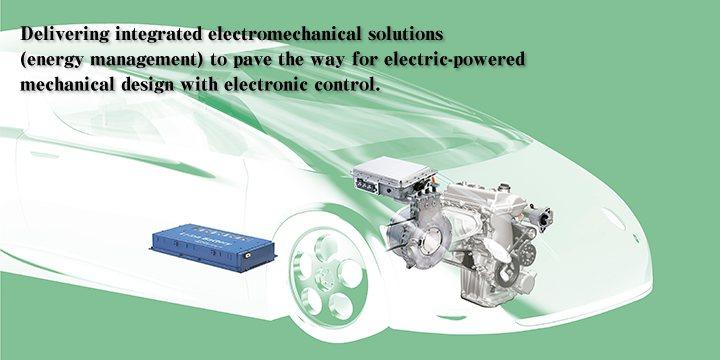 新公司未來的營運目標將會著重於研究並開發電力動能系統。 摘自Hitachi Automotive Systems