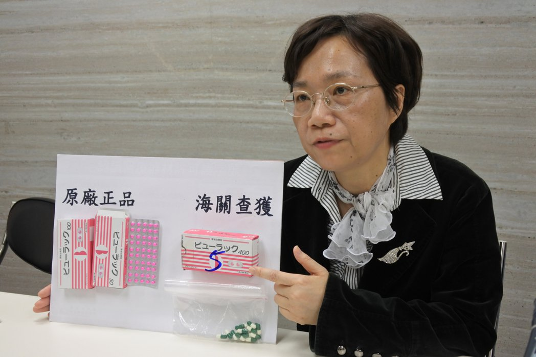 紅色包裝的日本緩瀉成藥「倍加麗」是許多國人至日本旅遊必買品,食藥署企畫及科技管理...