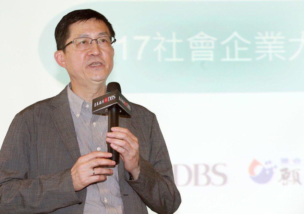 聯合報系願景工程執行長羅國俊表示,「社企」這個概念,就像在台灣社會灑了種籽,聯合...
