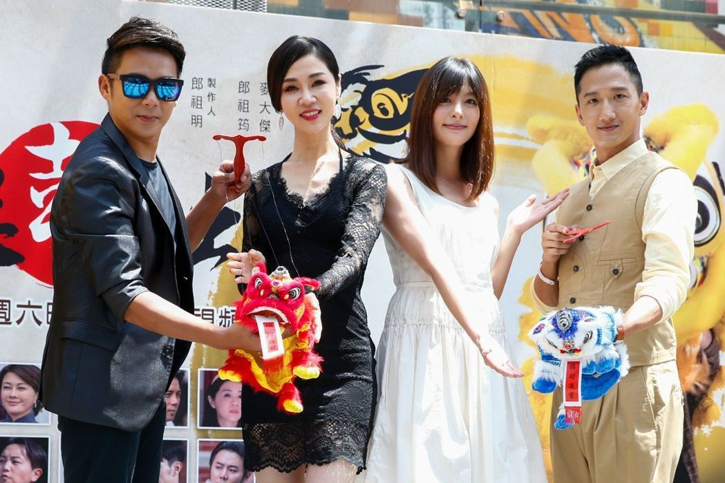 「起鼓.出獅」電視劇今天舉辦特映會,演員陳子強(左起)、謝盈萱、李依瑾與與高英軒