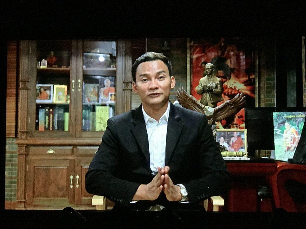新片「殺破狼‧貪狼」在北京舉辦記者會,泰國拳霸Tony Jaa拍影片道賀。圖/双...