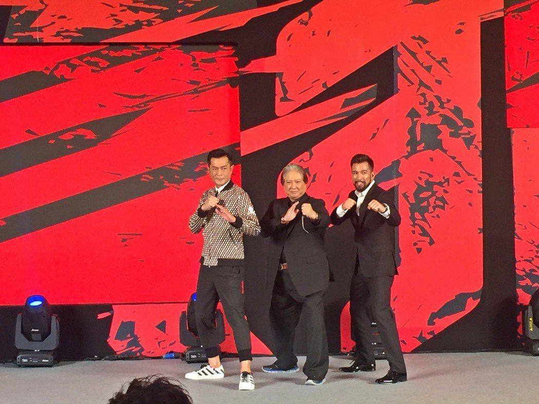 新片「殺破狼‧貪狼」在北京舉辦記者會。圖/双喜提供