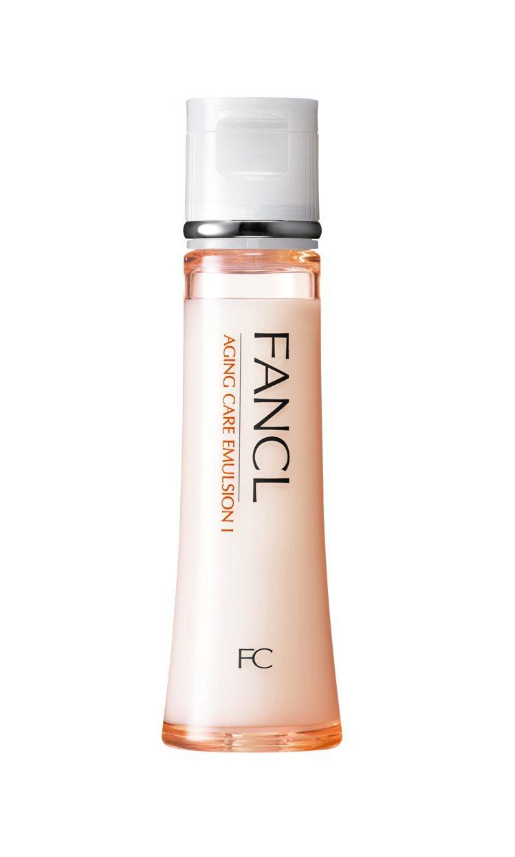FANCL修護乳液,30ml售價900元,共有水潤、滋潤兩款。圖/FANCL提供