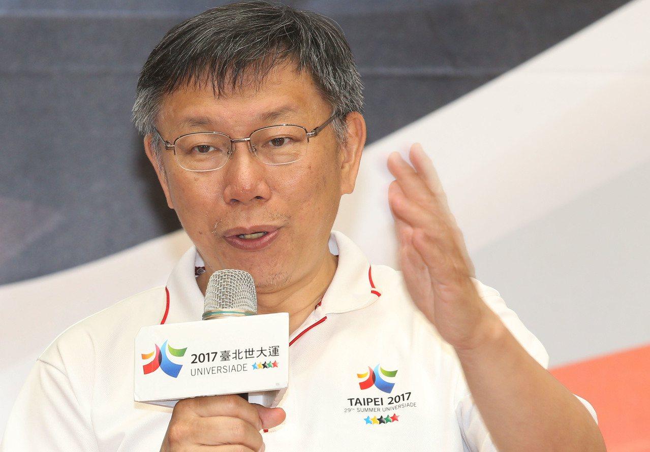 圖為台北市長柯文哲出席台灣高鐵贊助世大運啟動儀式。記者林俊良/攝影