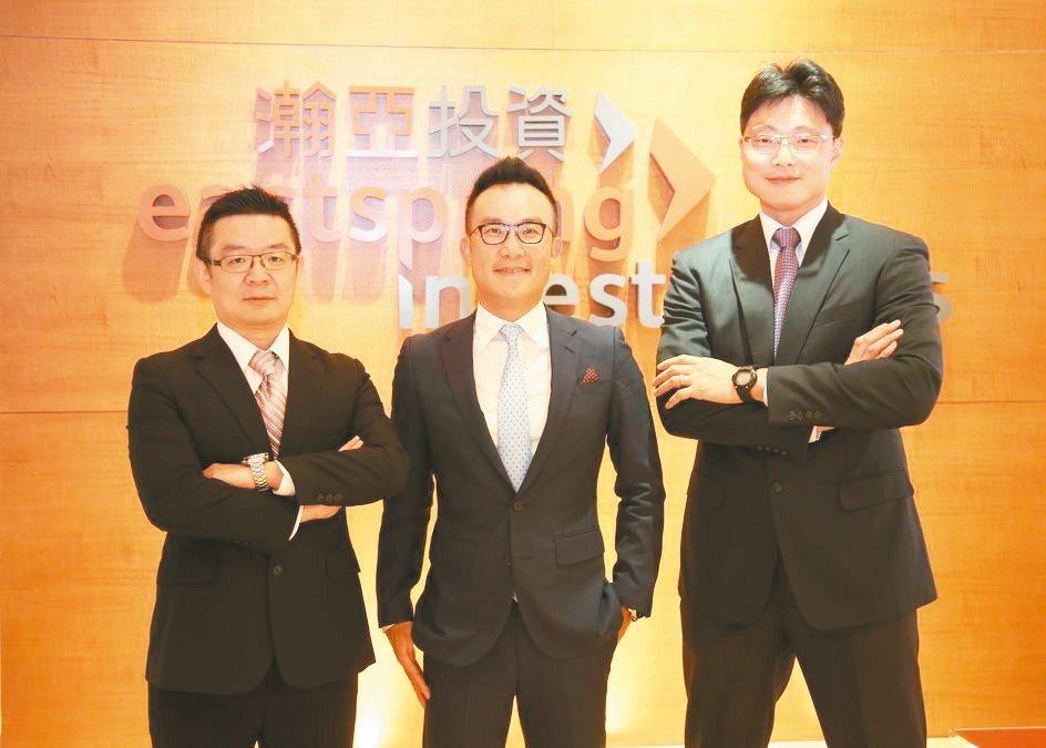 瀚亞印度基金經理人林庭樟(左起)、瀚亞投資行銷長林長忠、瀚亞海外股票部主管林元平...