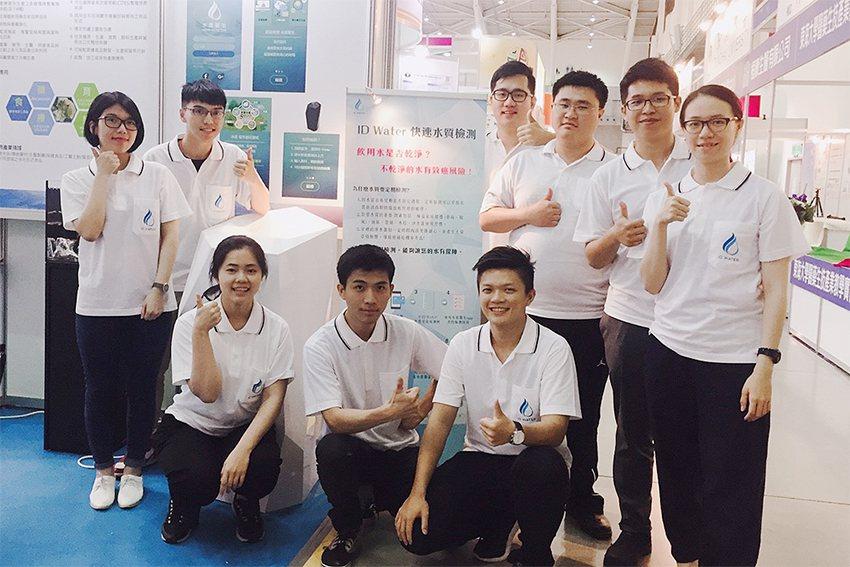 艾滴科技(ID Water)公司學生創業團隊。 艾滴科技/提供
