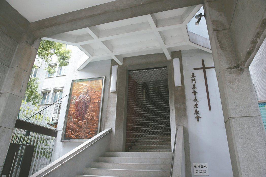 台北市中正區仁愛路二段76號,東門基督長老教會。 記者邱德祥/攝影
