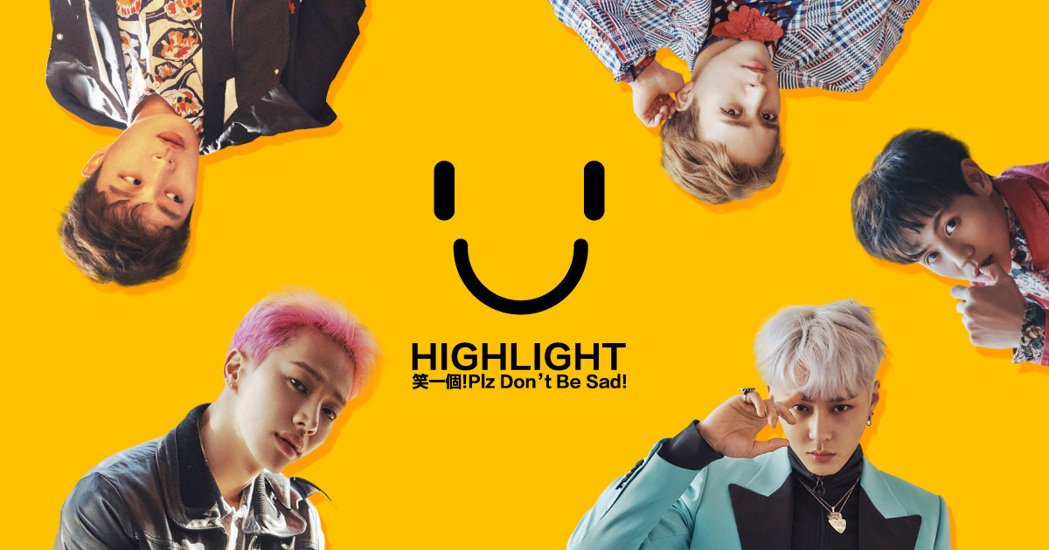 《Mstar》六月主打星「HIGHLIGHT」重新出發,冠軍單曲「Plz Don...