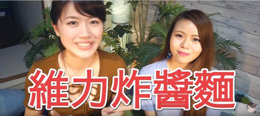 圖/擷自 MaoMaoTV
