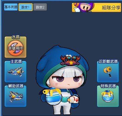 新角色「多多」體型小,在遊戲中移動速度快且翻滾距離增加。