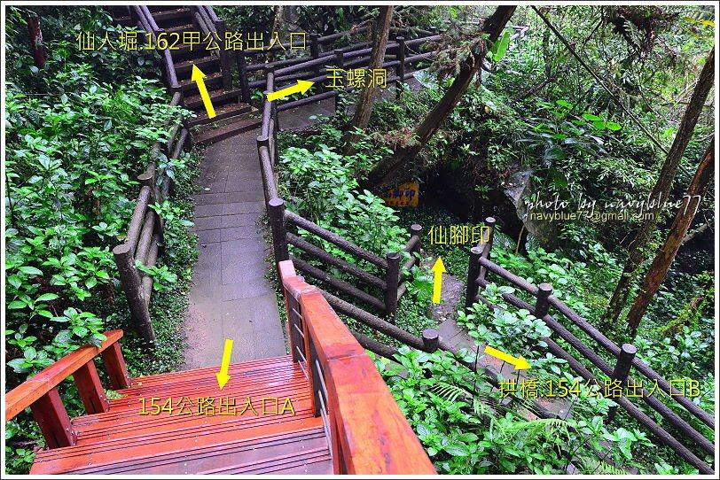 ↑仙人堀步道的五叉路口,重要景點都在這附近。