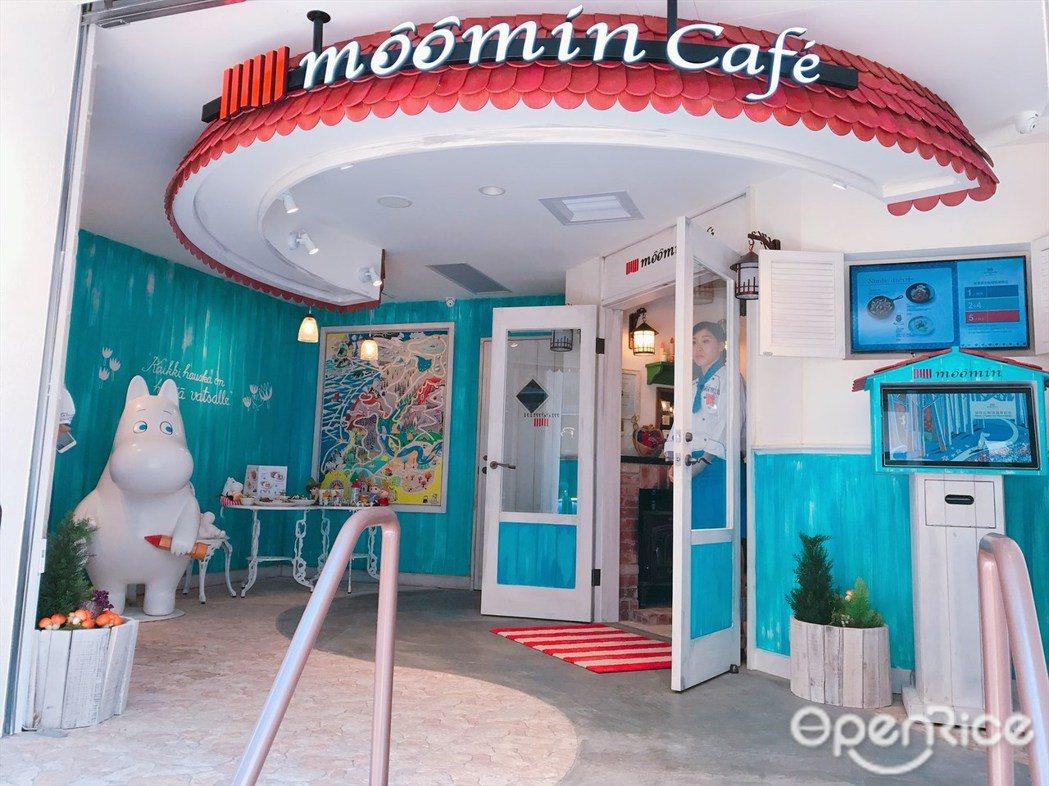 ▲Moomin Café嚕嚕米主題餐廳位於豪麗大飯店一樓