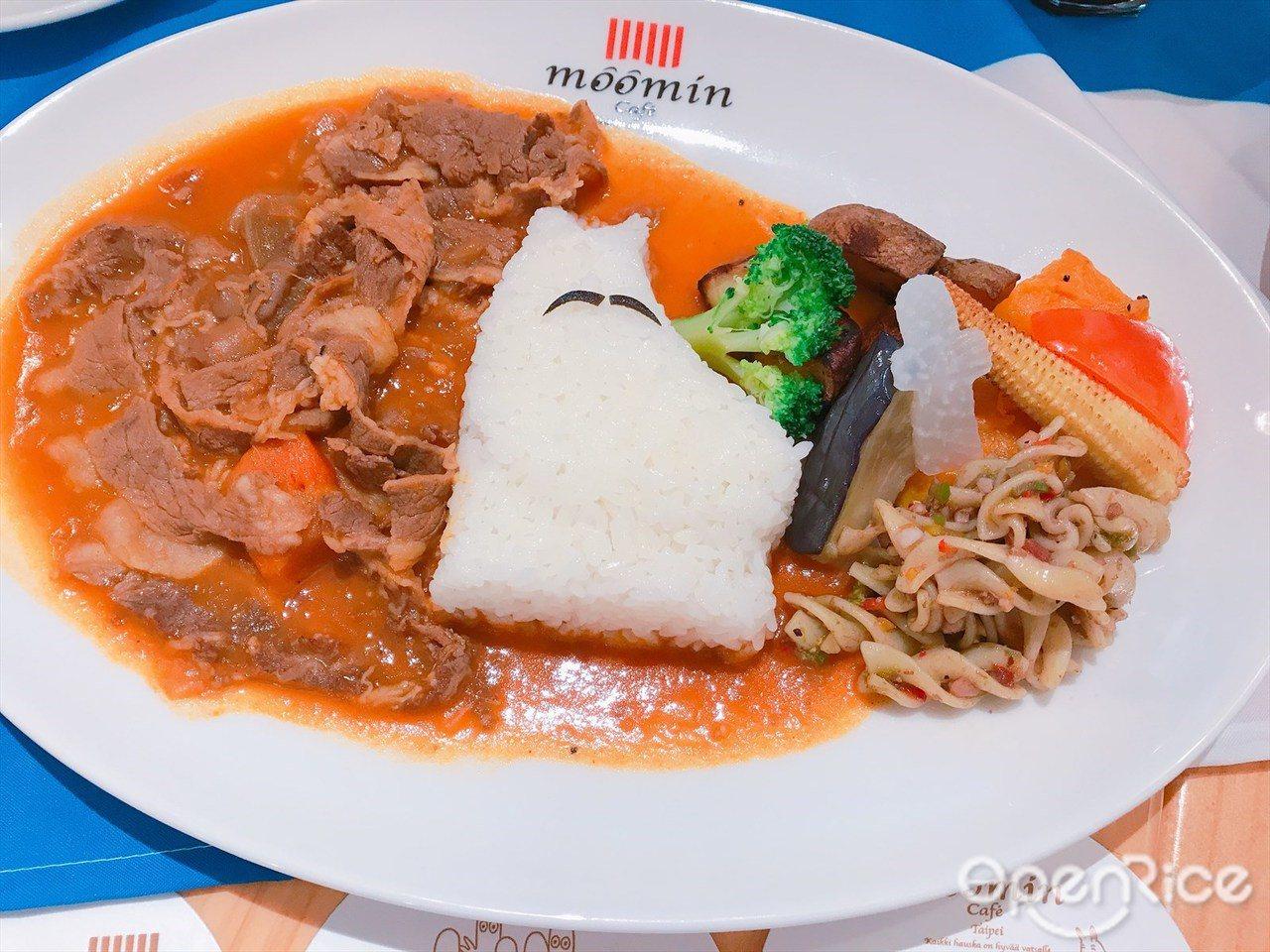 ▲▼「嚕嚕米家族燴飯」蘑菇牛肉$420 (上);雞肉咖哩 $280(下)
