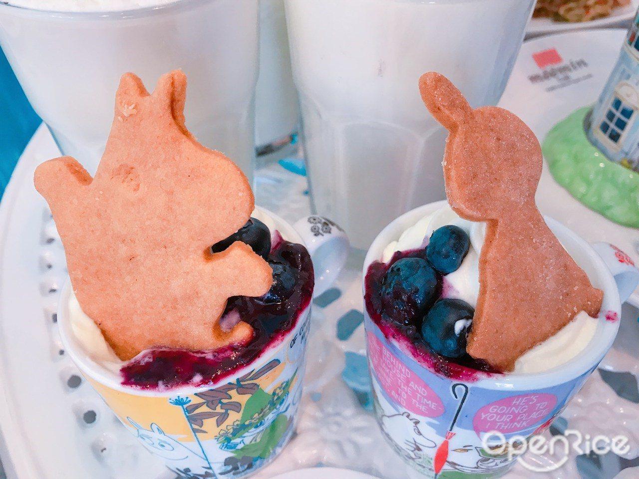 ▲綜合莓果北海道霜淇淋($180)