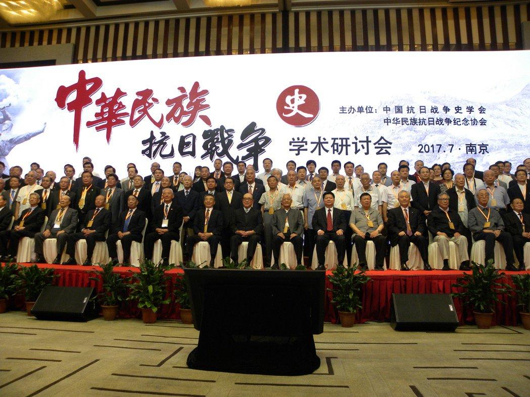 為紀念「蘆溝橋事變」八十周年,兩岸民間團體6日在南京舉行「中華民族抗日戰爭史學術...