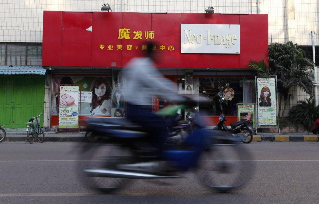 緬華經商者說,最近才進入市場的朋友們,面對的是日漸增加的國外投資者,以及飆漲的房...